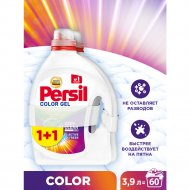Гель для стирки «Persil» Color, 2х1.95 л