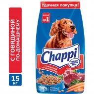 Корм для собак «Chappi» говядина, 15 кг.