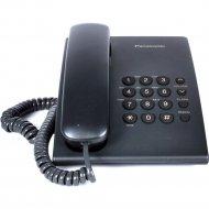 Телефонный аппарат «Panasonic» KX-TS2350RUB.