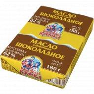 Масло сливочное «Бабушкина Крынка» шоколадное, 62%, 180 г.