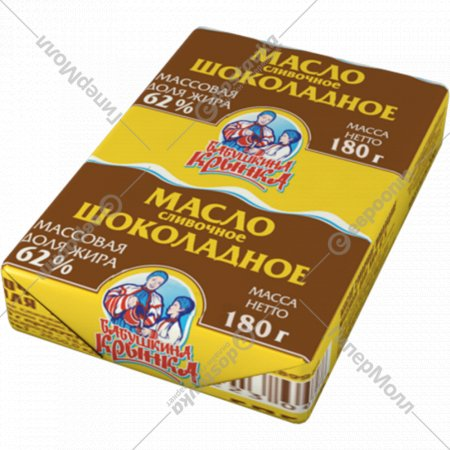 Масло шоколадное «Бабушкина крынка» 62%, 180 г