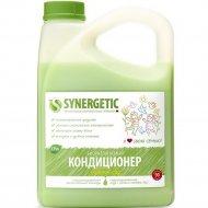 Кондиционер для белья «Synergetic» райский сад, 2.75 л
