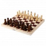 Шахматы обиходные парафинированные с доской 29х14.5х3.8 см.