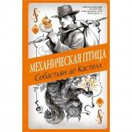 Книга «Механическая птица».