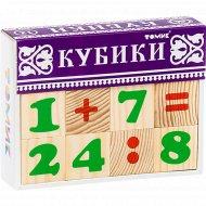 Кубики «Цифры» 12 шт.