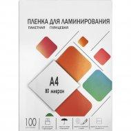 Пленка для ламинирования «Office Kit» PLP10323, 100 шт