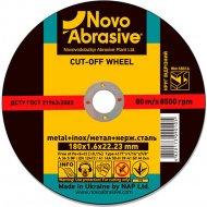 Круг отрезной по металлу «Novoabrasive» 41, 14А, 230, 1,9 22,23, WM23019.