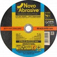 Круг отрезной по металлу «Novoabrasive» 41, 14А, 230, 2,0 22,23, WM23020.