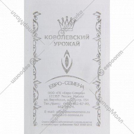 Томат «Ляна» 0.1 г.