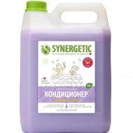 Ополаскиватель биоразлагаемый для белья «Synergetic» лаванда, 5 л.