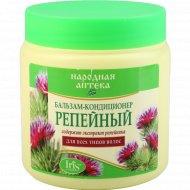 Бальзам-кондиционер «Народная аптека» репейный для всех типов волос, 500 мл.