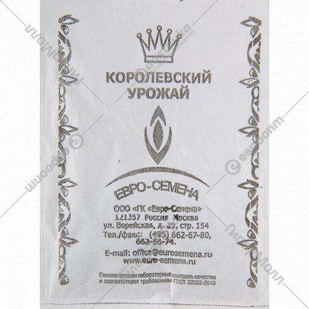 Свекла «Мулатка» 2 г.
