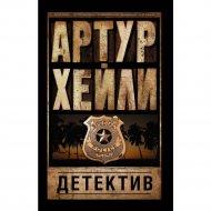 Книга «Детектив».
