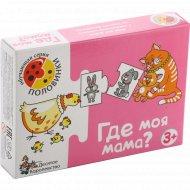 Игра обучающая половинки «Где моя мама?».