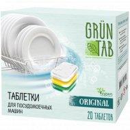 Таблетки «Grun tab» Original для посудомоечных машин, 20 шт.