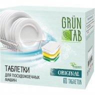 Таблетки для посудомоечных машин «Grun Tab» Original, 60 шт