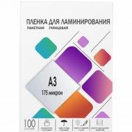 Пленка для ламинирования «Office Kit» PLP11530-1, 100 шт
