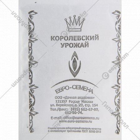 Укроп «Аврора» 3 г.