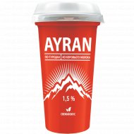 Напиток кисломолочный «Ayran по-турецки» с солью, 1.5%, 220 г.