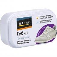Губка для обуви из кожи «Стандарт Экспресс» бесцветная.