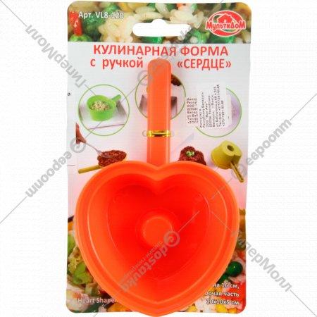Кулинарная форма с ручкой «Сердце» VL8-120.