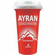 Напиток кисломолочный «Ayran по-турецки» с солью, обезжиренный, 220 г.