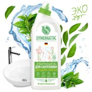 Средство для мытья сантехники «Synergetic» зеленая сила, 0.7 л.