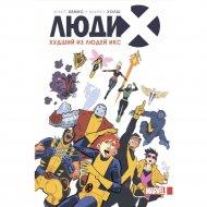 Книга «Люди Икс. Худший из Людей Икс».