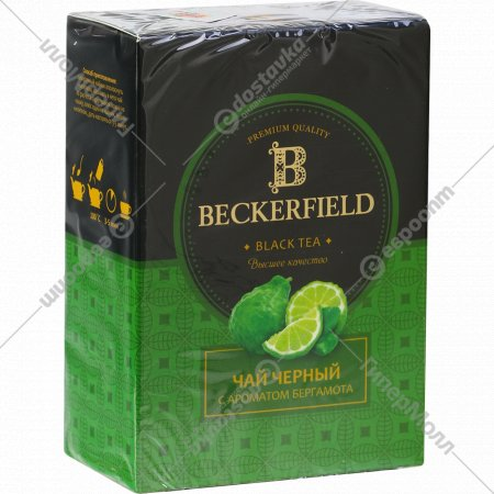Чай чёрный «Beckerfield» с ароматом бергамота, 100 г.
