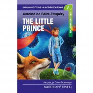 Книга «Маленький принц. Pre-Intermediate».
