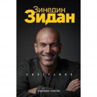Книга «Зинедин Зидан. Биография».