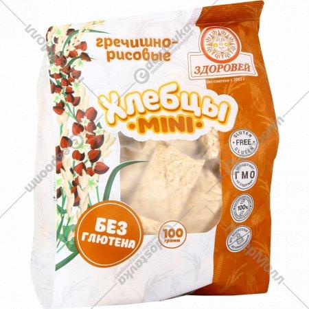 Хлебцы «Здоровей» мини, гречишно-рисовые, 100 г.