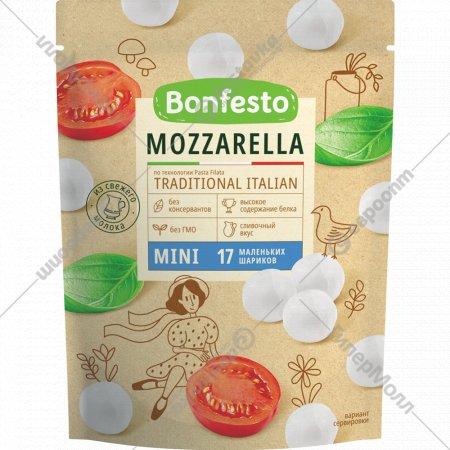 Сыр мягкий «Моцарелла» mini, 45%, 150 г.