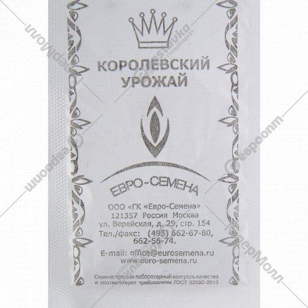 Шпинат «Матадор» 1 г.