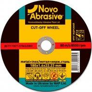 Круг отрезной по металлу «Novoabrasive» 41, 14А, 115, 1,0,22,23, WM11510.