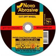 Круг отрезной по металлу «Novoabrasive» 41, 14А, 125, 1,8,22,23, WM12508.