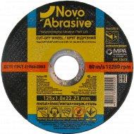 Круг отрезной по металлу «Novoabrasive» 41, 14А, 125, 1,0,22,23, WM12510.