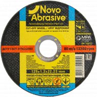 Круг отрезной по металлу «Novoabrasive» 41, 14А, 125, 0.6,22,23, WM12512.