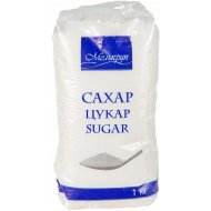 Сахар белый, 1 кг.