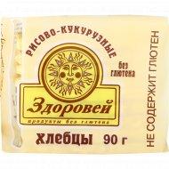 Рисово-кукурузные хлебцы «Здоровей» без глютена, 90 г.