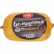 Сыр плавленый «Белорусский» копчёный, 40%, 300 г