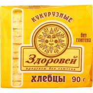 Хлебцы «Здоровей» кукурузные, 90 г.