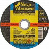 Круг отрезной по металлу «Novoabrasive» 41, 14А, 150, 1,6,22,23, WM15016.