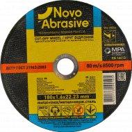 Круг отрезной по металлу «Novoabrasive» 41, 14А, 180, 1,6,22,23, WM18016.