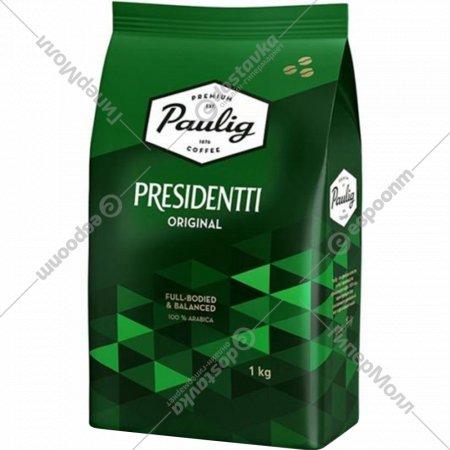 Кофе «Paulig Presidentti Original» 1000 г.