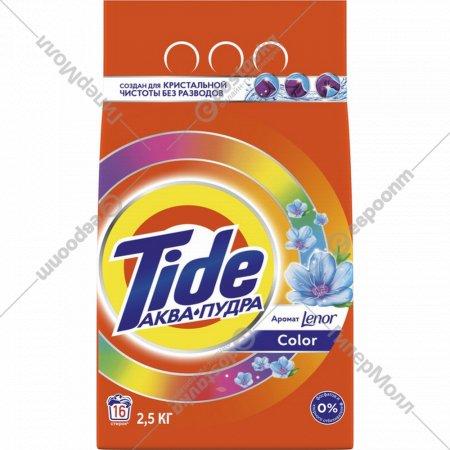 Стиральный порошок «Tide» Lenor Touch of scent, 2.5 кг.
