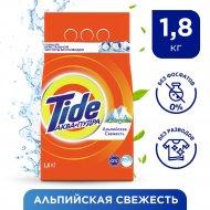 Стиральный порошок «Tide» Альпийская Свежесть, 1.8 кг