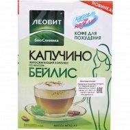 Кофе жиросжигающий «Капучино» со вкусом Бейлис, 9 г