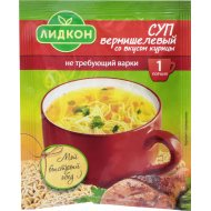 Суп вермишелевый «Лидкон» со вкусом курицы, не требующий варки, 20 г.