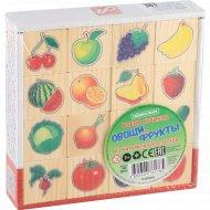 Набор кубиков «Овощи-Фрукты» 16 шт.